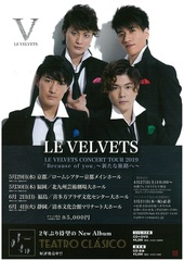 LE VELVETS CONCERT TOUR 2019「Because of you」~新たな旅路へ~